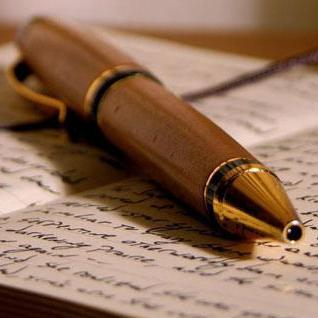 Personal essay contest