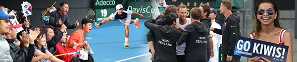 Davis Cup at Tennis Hall of Fame