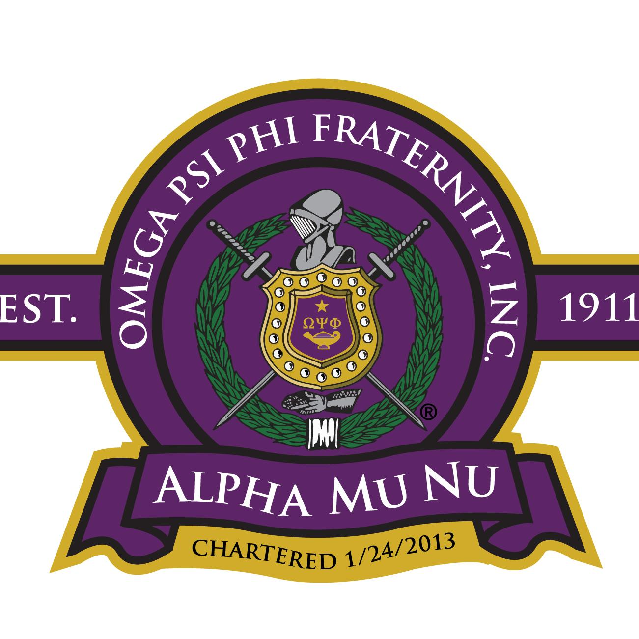 Alpha Mu Nu Chapter Of The Omega Psi Phi Fraternity Inc Ticket Mambo